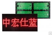 P7.62 SMD LED Module (Red Color)