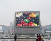 P20mm Outdoor LED Display with DIP 1R1G1B 2,500 Pixels/sqm for Fixed Installation