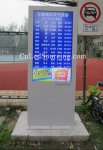 70 Inch Outdoor Floor Standing LCD Digital Signage Totem Display
