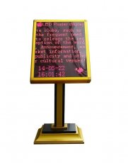 P4.75mm Indoor Single Color (Red) LED Poster Display