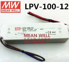 Meanwell LPV-100-12(102W 12V 8.5A) IP67 Waterproof LED Lighting Power Supply