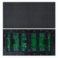 P6.67 SMD3535 Outdoor LED Display Module