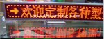 P4 Indoor Desktop Programmable LED Signs (1R)