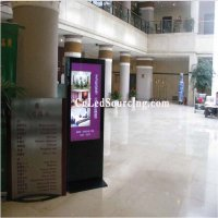 Indoor LCD Advertising Display
