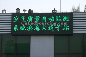 Outdoor Message LED Sign