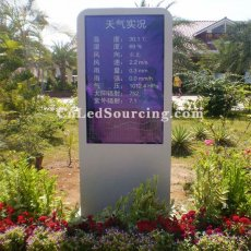 55 Inch Floor Standing Outdoor LCD Advertising Player, Digital Poster