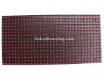 P10 Outdoor Single Red Color LED Module | Monochrome DIP LED Display Title