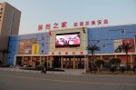 High Performance P12 Outdoor Wall Mounted LED Signage for Advertising