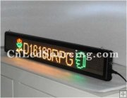 P4.75 1R1PG Indoor Message LED Board