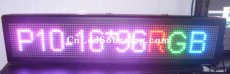 LED Sign Board | LED Display - China LED Sourcing