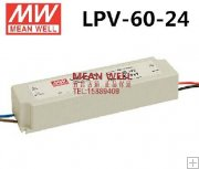 Meanwell LPV-60-24( 60W 24V 2.5A) IP67 Waterproof LED Lighting Power Source