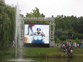 Outdoor Video Screen