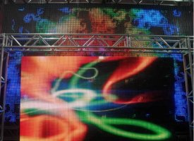 Indoor LED Curtain Display