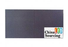 Outdoor P4 SMD LED Screen Board Module 256mmx 128mm