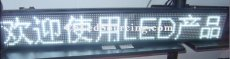 P7.62 Indoor Semioutdoor LED Moving Displays