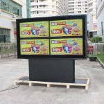 47 Inch 2x2 High Brightness IP65 Full HD Outdoor Advertising LCD Splicing Totem Screen