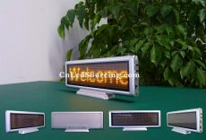 Indoor LED Text Display(P3 Yellow Color 16x64 pixels board)