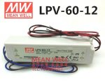 Meanwell LPV-60-12( 60W 12V 5A) Outdoor IP67 LED Lighting Power Supply