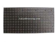 P10 Outdoor DIP White Color LED Module