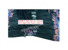 LED Display Power Cable 3x2.5mm2