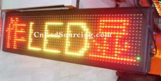 P16 Outdoor Dual Color Double Sided LED Boards