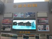Outdoor P10 SMD 3in1 Advertising LED Display Billboard