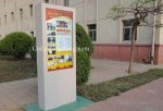 82 Inch Outdoor IP65 Floor Standing LCD Totem Kiosk Screen