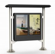 Outdoor LCD Kiosk Display Screen(46 Inches)