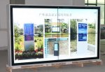 46 Inch 2x2 Full HD Outdoor LCD Splicing Video Displays